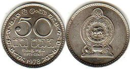coin Sri Lanka 50 cents 1978