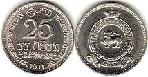 coin Ceylon 25 cents 1971