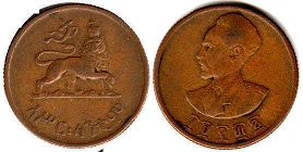 coin Ethiopia 10 cents 1944
