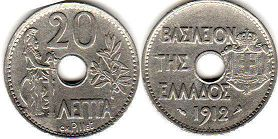 coin Greece 20 lepta 1912