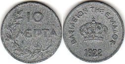 coin Greece 10 lepta 1922
