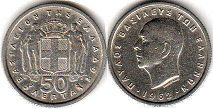 coin Greece 50 lepta 1962