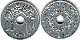 coin Greece 10 lepta 1954