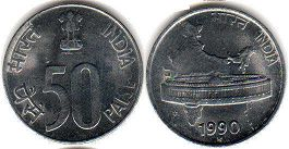 coin India 50 paise 1990