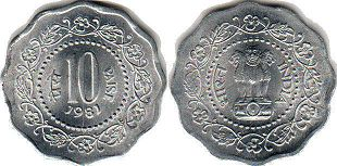 coin India 10 paise 1981