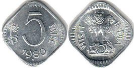 coin India 5 paise 1980