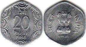 coin India 20 paise 1986