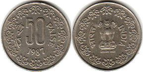 coin India 50 paise 1987