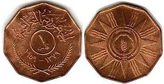coin Iraq 1 fils 1959