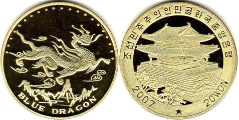 coin North Korea 20 won 2007