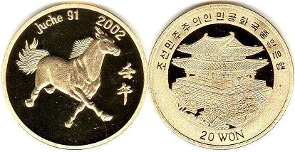 coin North Korea 20 won 2002