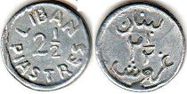 coin Lebanon 2,5 piastres ND (1941)