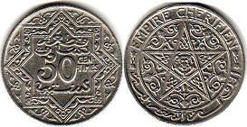 coin Morocco 50 centimes ND (1921)