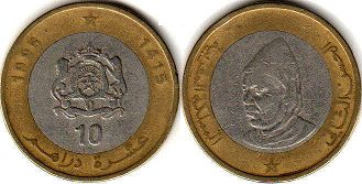 coin Morocco 10 dirhams 1995