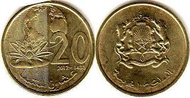 piece Morocco 20 centimes 2012