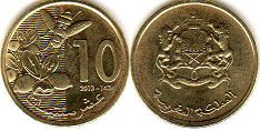 piece Morocco 10 centimes 2012