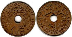 coin Netherlands East-Indies 1 cent 1942