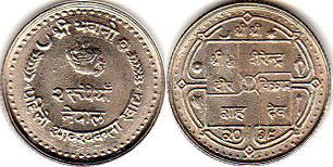 coin Nepal 2 rupee 1982