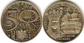 coin Romania 50 bani 2012
