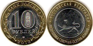 coin Russia 10 roubles 2013 North Ossetia-Alania Republic