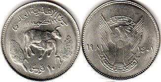 coin Sudan 10 ghirsh 1981