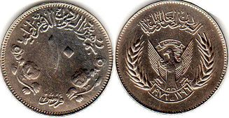 coin Sudan 10 ghirsh 1976
