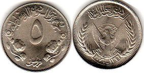 coin Sudan 5 ghirsh 1976