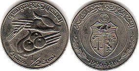 piece Tunisia 1/2 dinar 1996