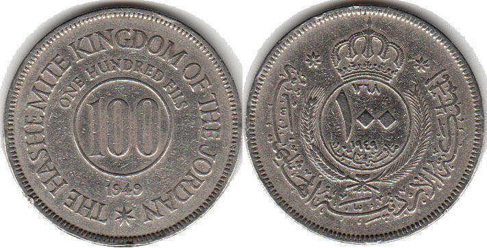 acheter en ligne 7c934 fd63e Jordan - online free coins catalog with photos and values ...