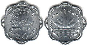 coin Bangladesh 10 poisha 1974