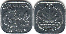 coin Bangladesh 5 poisha 1977
