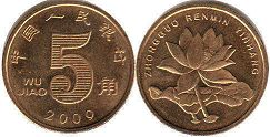 coin chinese 5 chiao 2009