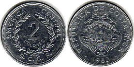 coin Costa Rica 2 colones 1982