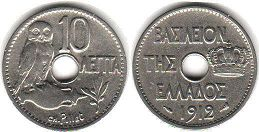 coin Greece 10 lepta 1912