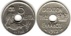 coin Greece 5 lepta 1912