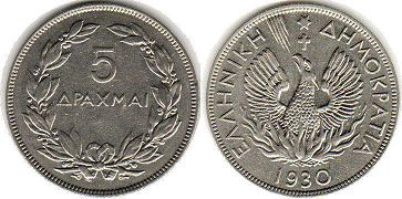 coin Greece 5 drachma 1930