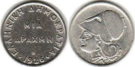 coin Greece 1 drachma 1926