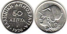 coin Greece 50 lepta 1926