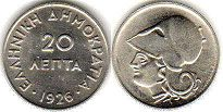 coin Greece 20 lepta 1926