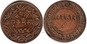 coin Indian Princely States 1 paisa 1887