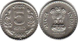 coin India 5 rupees 2000