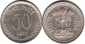 coin India 50 paise 1977