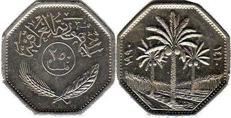 coin Iraq 250 fils 1990