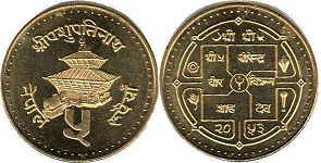 coin Nepal 5 rupee 1996