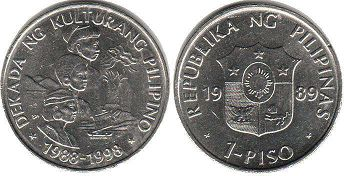 coin Philippines 1 piso 1989