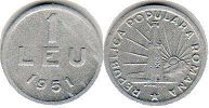 coin Romania 1 leu 1951