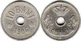 coin Romania 10 bani 1906