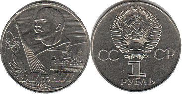 coin USSR 1 rouble 1977