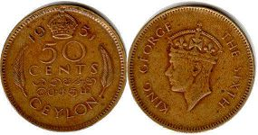 coin Ceylon 50 cents 1951