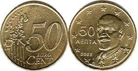 coin Greece 50 euro cent 2002